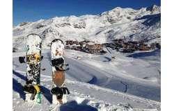 Как выбрать первый сноуборд?