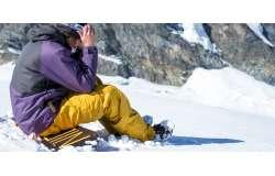 Как выбрать куртку и штаны для сноуборда