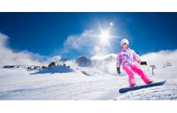 Как выбрать сноуборд для девушек