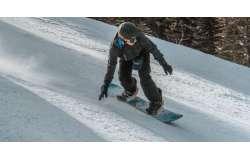 Как сбавить скорость на сноуборде
